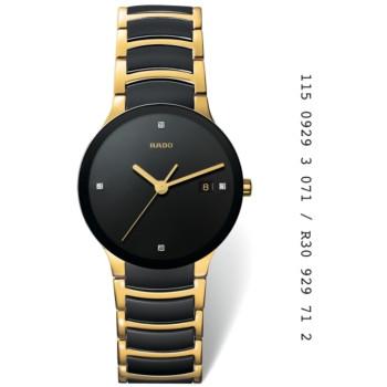 Часы Rado Centrix 115.0929.3.071