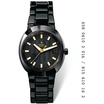 Часы Rado D-Star Automatic 658.0610.3.016