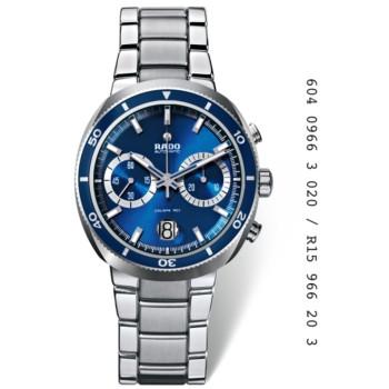 Часы Rado D-Star 604.0966.3.020