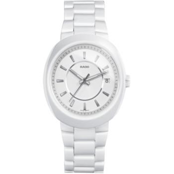 Часы Rado D-Star 01.115.0519.3.070