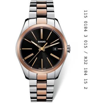 Часы Rado HyperChrome 115.0184.3.015