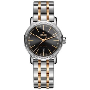Часы Rado DiaMaster 01.580.0050.3.016