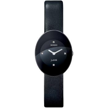 Часы Rado Esenza 01.963.0743.3.071