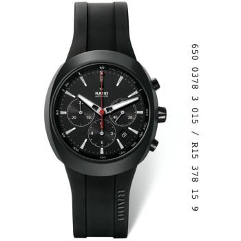 Часы Rado D-Star Automatic 650.0378.3.015