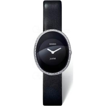 Часы Rado Esenza 01.963.0763.3.015