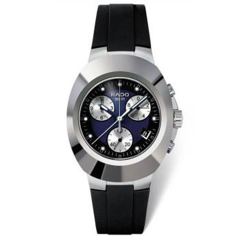 Часы Rado Original 541.0638.3.217