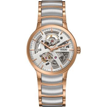 Часы Rado Centrix 01.734.0181.3.010