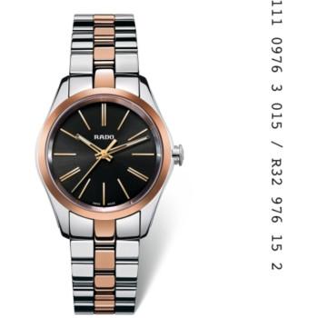 Часы Rado HyperChrome 111.0976.3.015