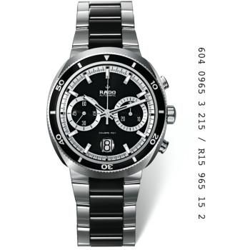 Часы Rado D-Star Automatic 604.0965.3.215