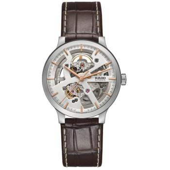 Часы Rado Centrix 01.734.0179.3.110