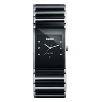 Часы Rado Integral 152.0784.3.075 (R20784752)