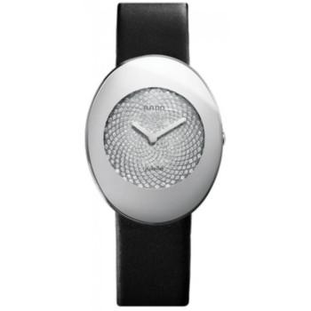 Часы Rado Esenza 963.0920.3.070