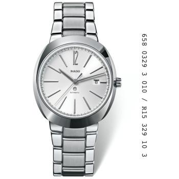 Часы Rado D-Star Automatic 658.0329.3.010