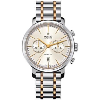 Часы Rado DiaMaster 01.604.0070.3.010