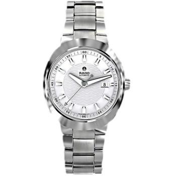 Часы Rado D-Star Automatic 658.0938.3.010