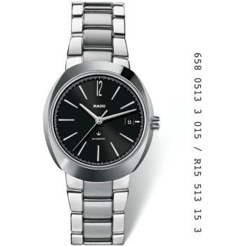 Часы Rado D-Star Automatic 658.0513.3.015
