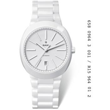 Часы Rado D-Star 658.0964.3.001
