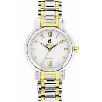 Часы Ernest Borel GB-1856-9531