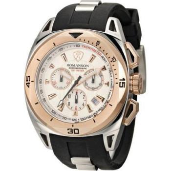Часы Romanson AL1237HMR2T WH