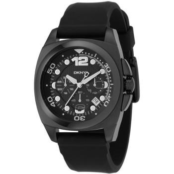Часы DKNY NY1445