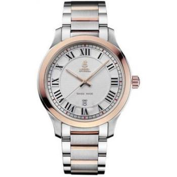 Часы Ernest Borel GBR-608-2559