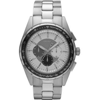 Часы DKNY NY1486