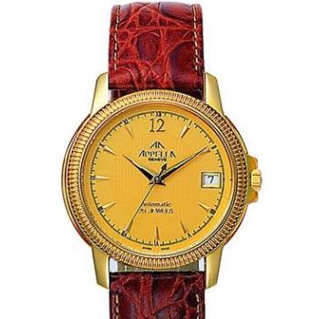 Часы Appella A-117-1015