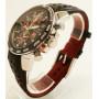 Часы Seiko SNAE75P1