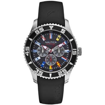 Часы Nautica A12626G
