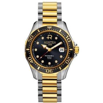 Часы Roamer 220633 47 55 20