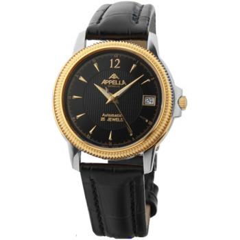 Часы Appella A-117-2014