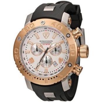 Часы Romanson AL1236HMR2T WH