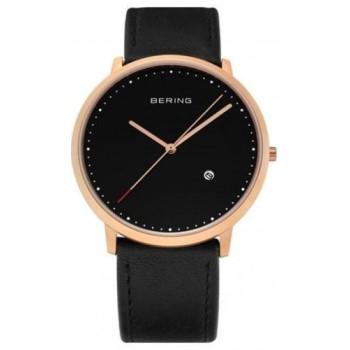 Часы Bering 11139-462