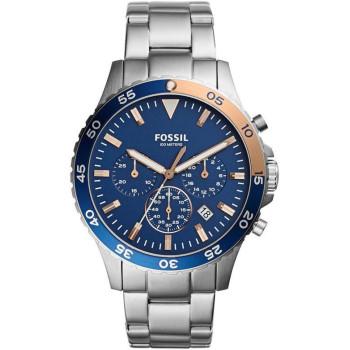 Часы Fossil FOS CH3059