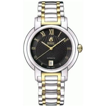 Часы Ernest Borel GB-1856-0531
