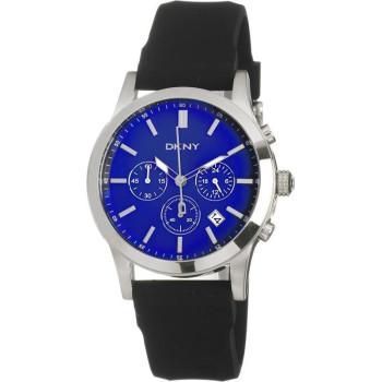 Часы DKNY NY1467