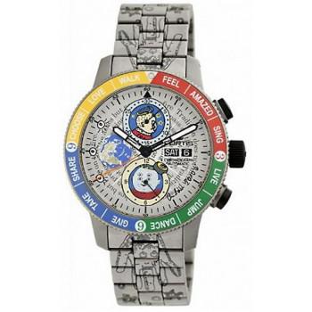Часы Fortis 659.27.92 ME
