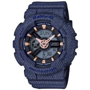 Часы Casio BA-110DE-2A1ER