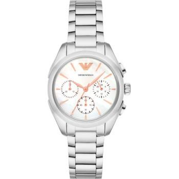 Часы Emporio Armani AR11050