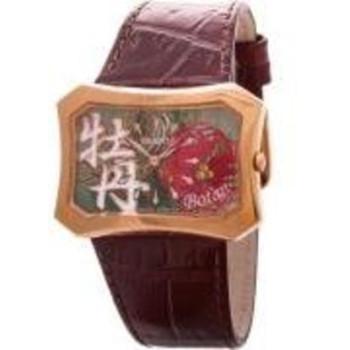Часы Orient CUBSQ005E