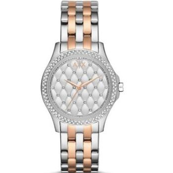 Часы Armani Exchange AX5249