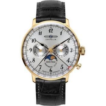 Часы Zeppelin 70381
