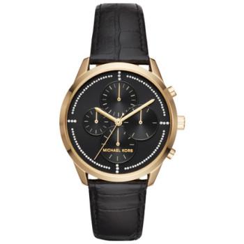 Часы Michael Kors MK2686