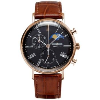Часы Zeppelin 71962