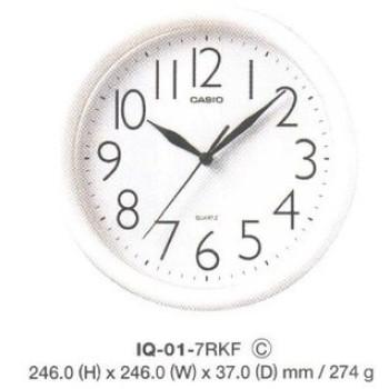Часы Casio IQ-01-7R