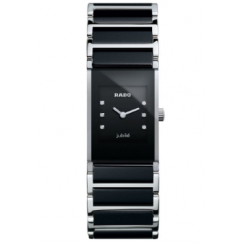 Часы Rado Integral 153.0786.3.075 (R20786752)