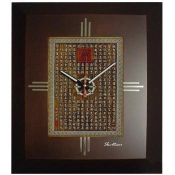 Настенные часы Mado MD-089