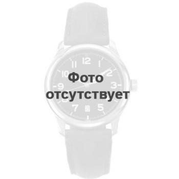 Настенные часы Lowell 00708S