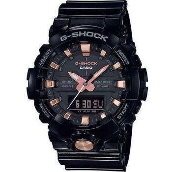 Часы Casio GA-810GBX-1A4ER
