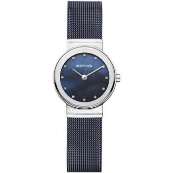Часы Bering 10126-307